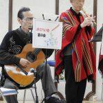 ギターの佐藤征四郎さんと三ツ井義弘さん