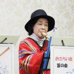 前田澄子さん