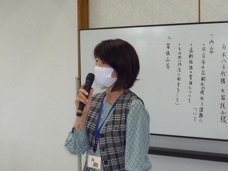 講師:日立市高齢福祉課 白木八千代様