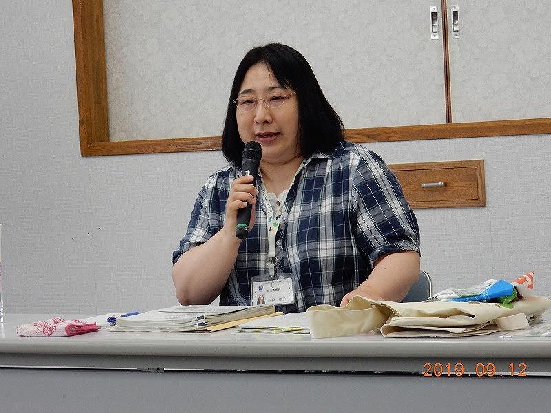 講師:県農業政策課の瀧崎郁子さん