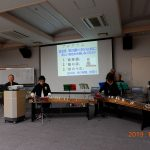 小沢社中の琴、尺八演奏 (1)