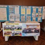 J-net歴史展示