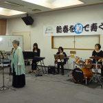 ボーカル:後藤さん ピアノ:袴田さん ベース:三森さん ドラム:袴塚さん