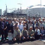 東京ガス日立LNG基地見学会記念撮影