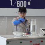 LNGを用いた実験(1)