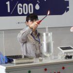 LNGを用いた実験(2)