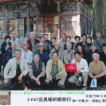 金塔山 恵隆寺前で記念撮影