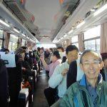 石名坂にて全員乗車完了