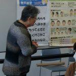 シニア健康体操講師 石井さん