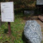 当地は徳川家代々墓碑にも使用の町屋石(斑<まだら>石;角閃カンラン岩)でも有名
