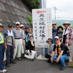 NHK「ひよっこ」ロケハン記念看板の前で記念撮影(私は入れない・・・)