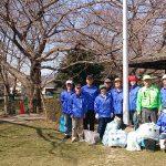 3/24 桜川緑地公園の清掃作業