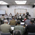三ツ井事務局長発声で第15回総会が開始される