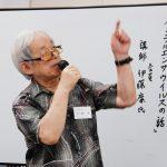 講師 伊藤会員