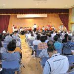 久慈川日立南交流センターでの 「サマーコンサート イン J-net」演奏会の様子
