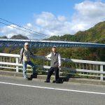 竜神大吊橋(1)