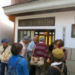 岡田記念館 栃木で一番古い床屋