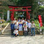 鷲子山上神社 栃木県と茨城県の県境
