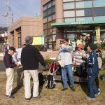 好天の朝、田尻交流センターに集合