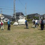 金砂神社大祭礼の記念碑がある田楽鼻