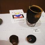 金木場遺跡出土の須恵器や土師器