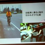 茨城での日常生活で困っていることの例(2)